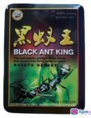 """Афродизиак за мъжете """"Цар на черните мравки"""" - """"BLACK ANT KING"""""""