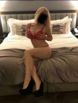 ♥♡♥ LOVE SEX ♥♡♥ #*#Най Добрата Френска#*# ПРОМО ЦЕНИ!!!