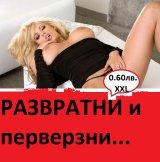 HTTPS://HARDEROTIC.NET 0.60лв.090363967*МОКРИ*ДИВИ*ЕБЛИВИ