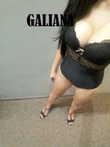 Галиана