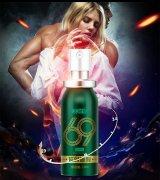 Задържащ Спрей    Delay Spray 69