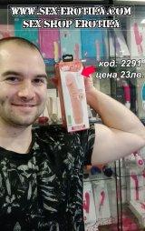 23лв - Евтини вибратори онлайн за жени цена от Секс Шоп Еротика
