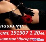 секс телефон 090363094 АЗ СЪМ ЛИЗА...НАЙ- ОБИЧАМ ДА МИ ВЛИЗА