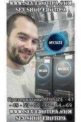 Презервативи MY SIZE - 47 - 49 - 53 - 57 - 60 - 64 -69мм