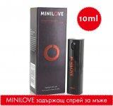 Задържащ спрей Minilove
