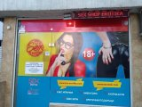 Sex Shop Erotika Магазин София,кв.Стрелбище,бул. Гоце Делчев113