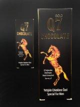 Q7 Gold Шоколад