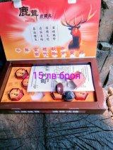 Тибетска дъвка (билкова виагра)